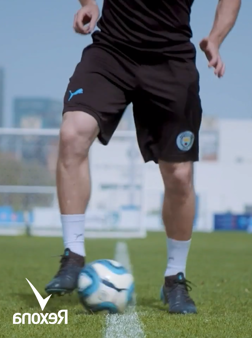 Cityzens at Home Football Sessions