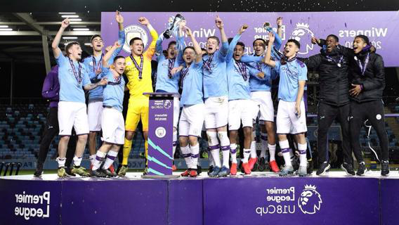 How the Premier League Under 18s Cup was won...